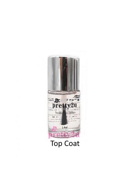 Pretty2u Basic Protection Series Coat 14ml Top Coat/ Base Coat/ Matt Top Coat