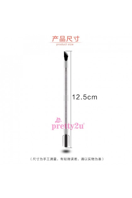 Nail Care Stainless Steel Cuticle Pusher Manicure Pedicure Callus Remover Nail Tools 美甲修甲工具 不锈钢小钢推
