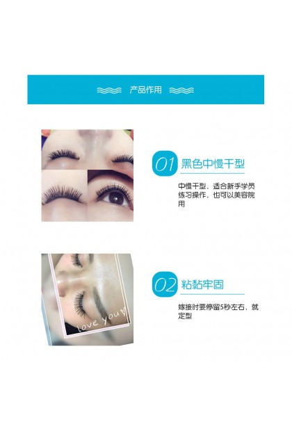 Professional False Eyelashes Extension Grafting Glue Adhesive Lashes Makeup Tool Eyelash Glue 嫁接睫毛胶水