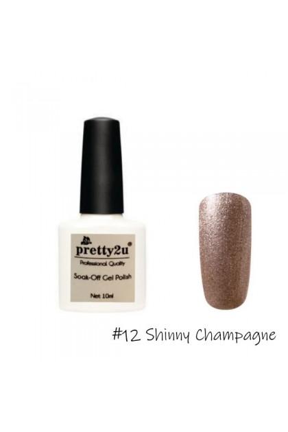 Pretty2u Shinny Soak Off Gel Nail Polish