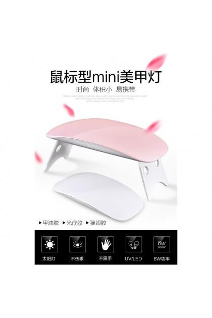 Pretty2u Mini USB LED Nail Lamp Light Machine Nail Dryer For Cure Gel Color 美甲LED灯